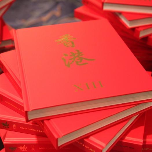 HK Catalogs